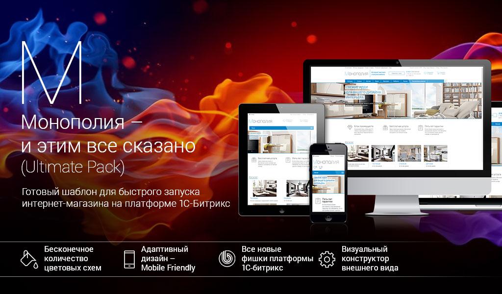 Интернет магазин - N-LINK Intelligent Solutions 48340ac323418